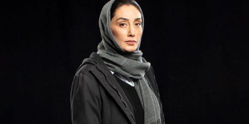 هدیه تهرانی نقش زنان پرخاشگر نسل گذشته را بازی می کرد